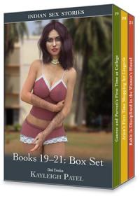 DES_Box1921_300x450