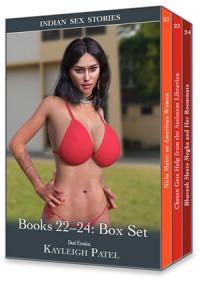 DES_Box2224_300x450